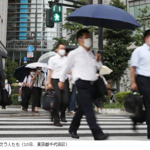2020.7.11 ・NYマーケットダイジェスト・10日 株高・金利上昇
