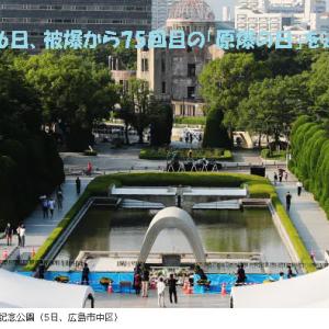 2020.8.6 ・感染防ぐ有給休暇求め異例スト「ジャパンユニオン」が同日、記者会見