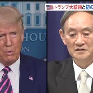 2020.9.20 経済指標カレンダー ・菅首相、トランプ米大統領と電話協議 就任後初