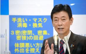 2020/11/19  ・経済指標カレンダー ・今後の感染者数は「神のみぞ知る…」 西村担当相が発言