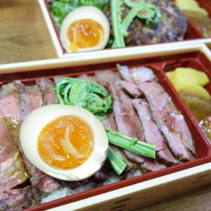 ステーキ弁当が高岡市【鉄板焼ラ・ノア】から登場したので食べてみた!