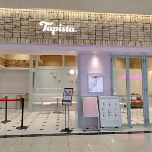 タピスタ( Tapista )イオンモール高岡店でタピオカ抜きドリンクを頂く。