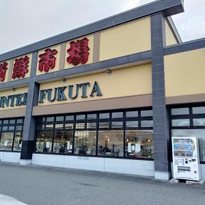 地元民ショック!『新鮮市場』福田店が9月で閉店するらしい。