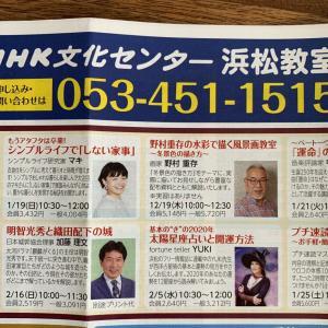 シンプルライフで「しない家事」セミナーin静岡