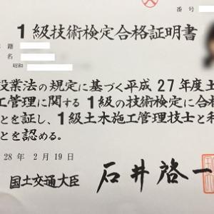 50代のおばちゃんが国家試験3つに、ほぼ一発合格!!