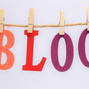 ブログを毎日更新してきて良かったこと