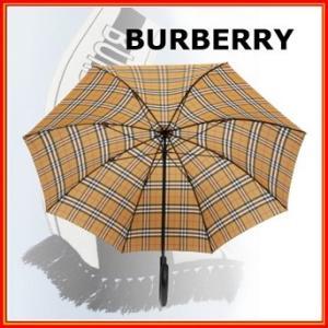一瞬で盗まれた5万円のバーバリーの傘