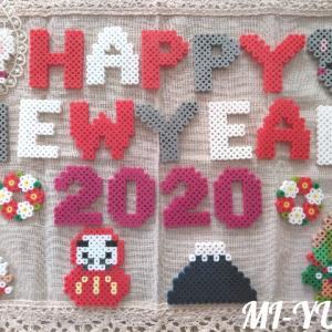 アイロンビーズ☆2020年ねずみどし HAPPYNEWYEARガーランド