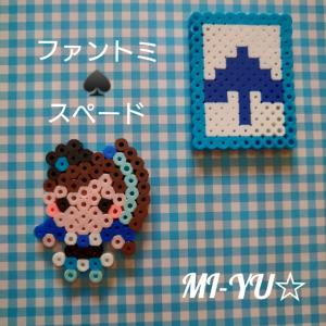ファントミスペード☆アイロンビーズ図案