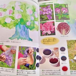 お花で色水あそび\(^^)/
