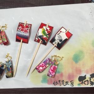 和紙でイヤリングを作る