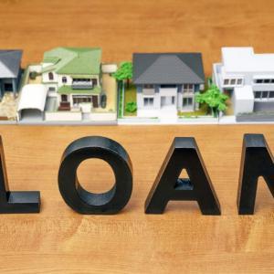 【住宅ローン借り換え】お得になって、生活に潤いが出るケースとは?