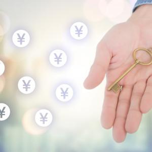 ファイナンシャルアカデミー【不動産投資体験セミナー】成功への鍵を