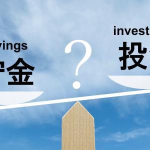 VUCA100年時代の投資術「ライフマネーセンスセミナー」の特長