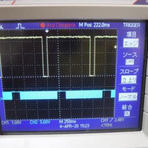 秋月電子のGPS受信機