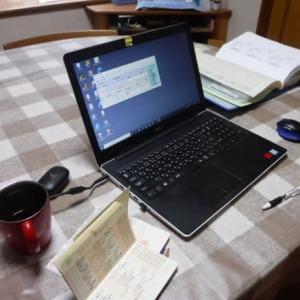帳簿類の整備を開始