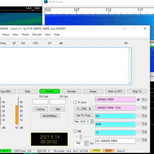 MAP65 v3.0.0-rcはWSJT-X v2.5.0-rc1にバンドル