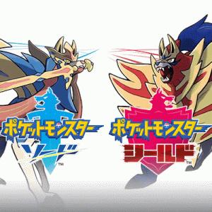 【Nintendo Switch】ポケモンソードプレイ日記#6(再開)