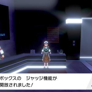 【Nintendo Switch】ポケモンソードプレイ日記#7