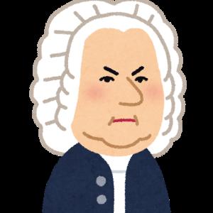バッハ作曲:管弦楽組曲 第3番 ニ長調 BWV1068より第2曲 『G線上のアリア』