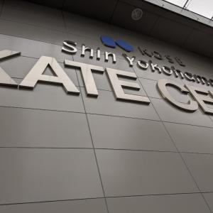 新横浜スケートセンターなう!