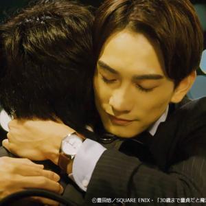 わたしは町田啓太の目尻のシワになりたい「チェリまほ」7話