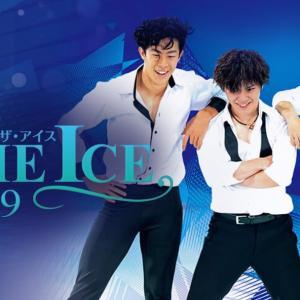 「THE ICE」 と「雨の日の過ごし方」
