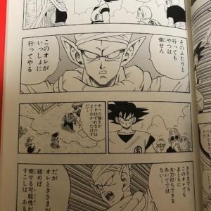 週刊少年ジャンプ風のドラマ「グランメゾン東京」