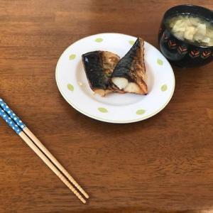 11月の3連休!広島旅行3日目(最終日)〜麻雀ツアー終了〜