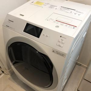 アトピー持ちの家族が日本アトピー協会推奨品のななめドラム洗濯機を使用してみた【NA-VX900B】