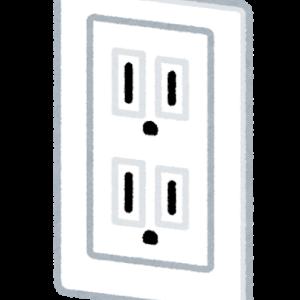 【徹底比較】オール電化住宅はどちらがお得!?電化上手VSスマートライフプラン!電化上手契約家庭はやめちゃダメ!