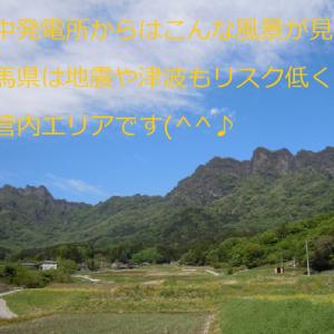 【除草報告】4月に除草剤を撒いて6月に草が伸びているか見に行ってきましたが・・・in群馬