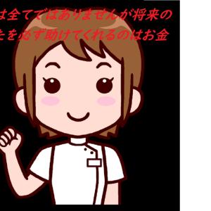 【必見】理学療法士の学生たちへ~就職先の決め方~