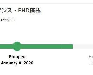 ThinkPad E495が当初より1日早く出荷されたようです。