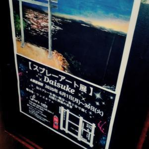 スプレーアート☆ワンズカフェ