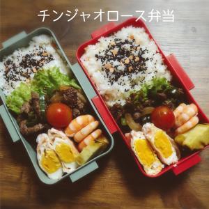 今日のお弁当☆この世で一番好きな食材