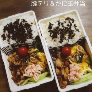 2日で2キロ減☆ダイエット法
