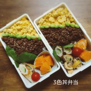 今日のお弁当☆ポジティブ変換方法(妊活)