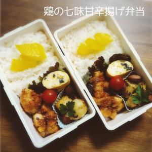 めちゃくちゃ美味しかったレシピ☆今日のお弁当