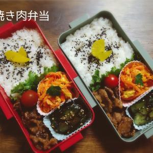 今日のお弁当☆プライベートお友達作り
