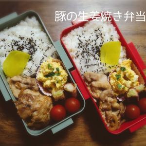 懺悔、暴食日和☆今日のお弁当