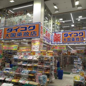 プレゼントキャンペーン当選(☆▽☆)