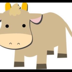 アンガス牛の恵方巻