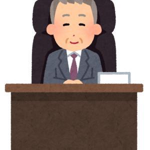 会長がめだかを所望されておる…!!