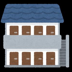 賃貸住宅を安く借りる方法☆