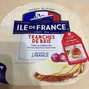 ブリーチーズは美味しい!