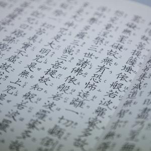漢字検定と英検