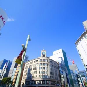 【銀座&豊洲】コロナ 緊急事態宣言解除!人気商業施設 最新情報※5/27現在