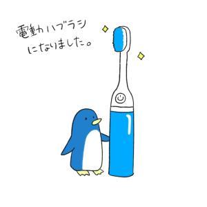 日本でやることリスト