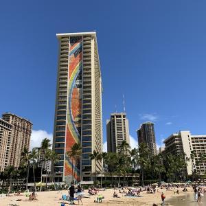 アメックスでハワイ旅行(1・準備編)海外傷害保険について